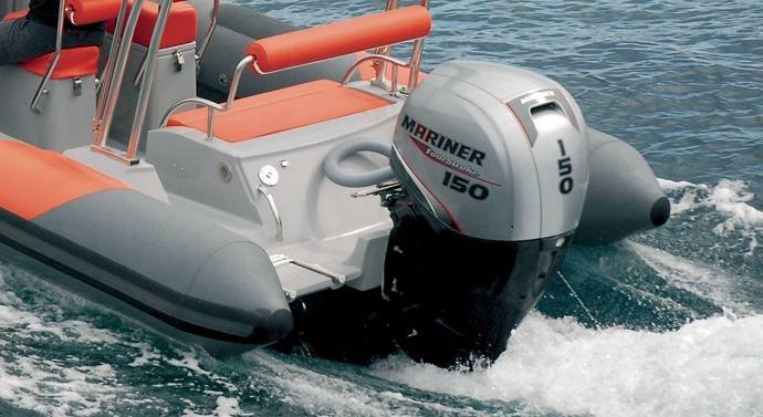 Mariner 150 EFI