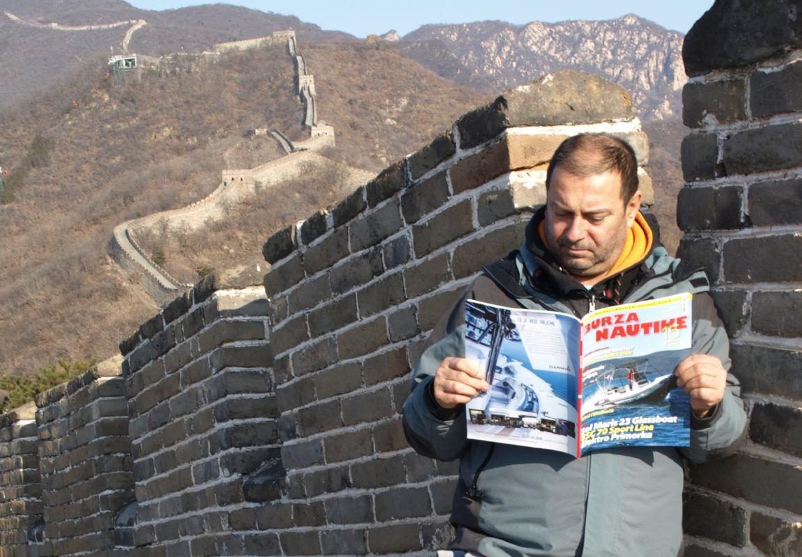 Burza Nautike na Kineskom zidu