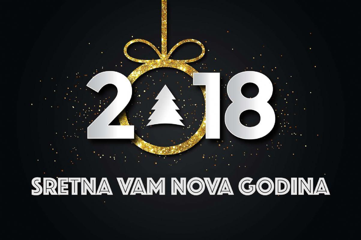 Sretna Vam 2018. godina!
