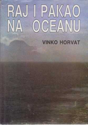 RAJ I PAKAO NA OCEANU