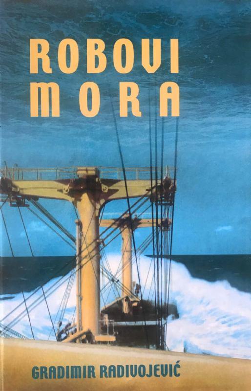 ROBOVI MORA