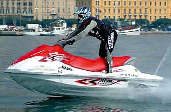 Yamaha VX 110 Sport