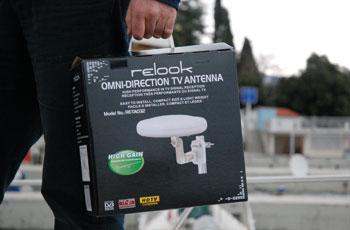 Probali smo za Vas: TV antena Relook
